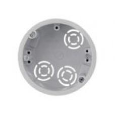 Elektroinstalační krabice KU68 L/1 do sádrokartonu